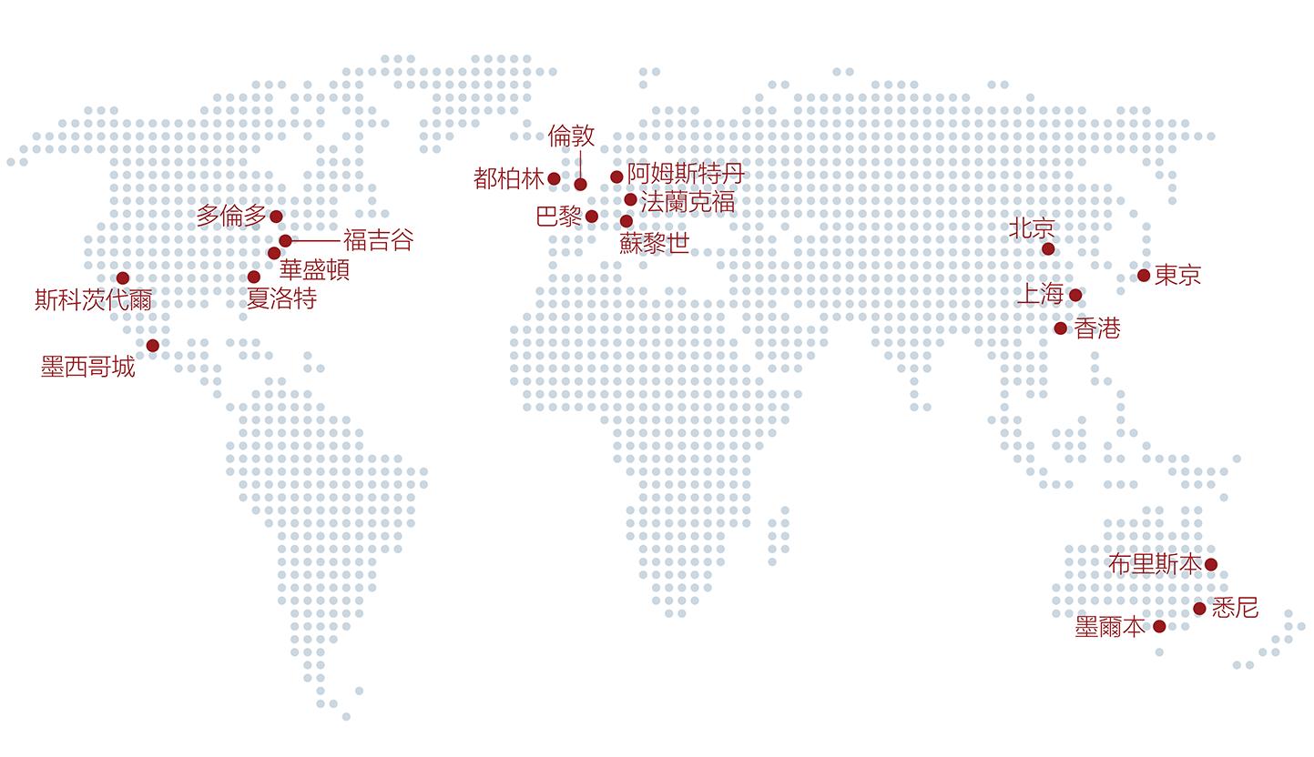 領航的全球發展網絡
