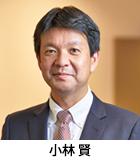 バンガード・インベストメンツ・ジャパン 代表取締役社長 小林賢